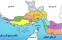 4 شهر دریایی در جنوب کشور ساخته میشود.